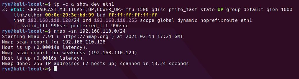 nmap host scan